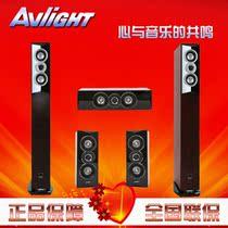 正品 爱浪DT2M 5.1家庭影院套装旗舰音响 时尚音箱五件套特价 价格:2460.00