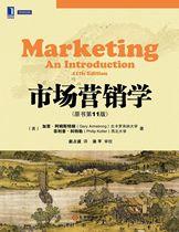 3801643|官方正版 市场营销学(原书第11版)  高校教材 书籍 商城 价格:56.25
