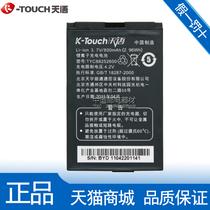 K-Touch/天语B921 B892 B891 B858 B5230 B5200原装电池 价格:23.00