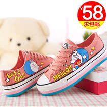 包邮 2013新款秋季韩版潮单鞋 儿童帆布鞋女童鞋子男童板鞋低帮 价格:58.00