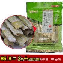 扁尖笋干 新货茶笋干 春笋 笋尖零食即食 黄山特产小笋干买一送一 价格:25.80