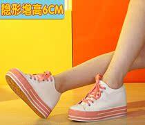包邮糖果色厚底帆布鞋女低帮韩版潮松糕鞋 休闲内增高学生鞋新款 价格:45.00