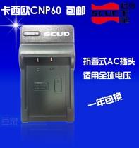 飞毛腿 卡西欧EX-Z29 EX-Z85 EX-Z19 EX-S12 EX-Z90 CNP60充电器 价格:26.00