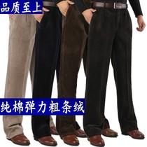 保暖粗条绒男裤中老年双褶宽松纯棉休闲裤条绒裤高腰秋冬厚款免烫 价格:108.00