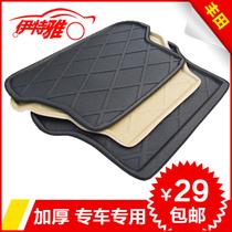 丰田新花冠凯美瑞卡罗拉逸致锐志RAV4汉兰达五座专用汽车后备箱垫 价格:29.00