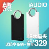 爱欧迪e2 4g mp3音乐无损播放器 cowon 纯音送夹子 正品行货特价 价格:329.00