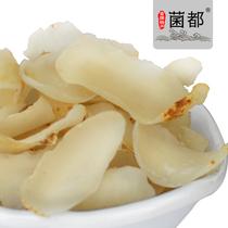 正宗新鲜兰州野生食用百合干片特价农家甜百合干特级无硫250g 价格:39.00