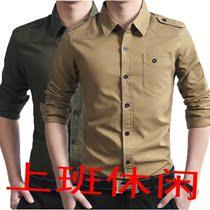 奢华大牌军旅风 男长袖衬衣 复古男士军绿修身衬衫 气质韩版纯棉 价格:76.00