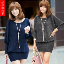 秋装新款韩版女装大码修身OL长袖打底包臀裙子秋款蝙蝠袖连衣裙潮 价格:42.00