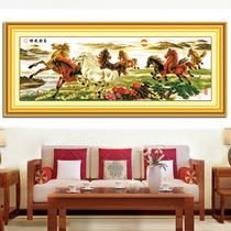 精准印花十字绣最新款客厅八骏图马到成功十字绣大幅2米2.5米系列 价格:38.00