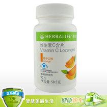 专柜正品herbalife康宝莱维生素C含片90片 vc橙子水果口味 咀嚼片 价格:58.50