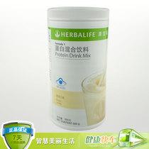 专柜正品 国产康宝莱 蛋白混合饮料 香草口味奶昔550g 健康塑身 价格:213.00