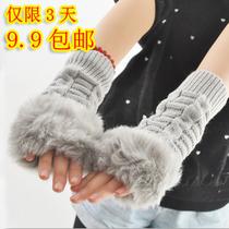 韩国新款仿兔毛露指键盘长款保暖手套 可爱女款手套 女 冬 批发 价格:9.94