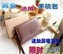 金立C610 Sonim A2 黑莓Laguna通用手机皮套保护外壳 价格:13.50