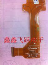 金立GN108 液晶 显示屏 液晶屏 LCD IPS8K8288FPC-A2-E 单片 价格:50.00