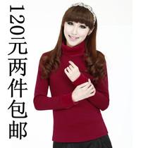 杰生加厚加绒打底衫品牌女2013秋冬装新品韩版修身高领保暖T恤 价格:64.00