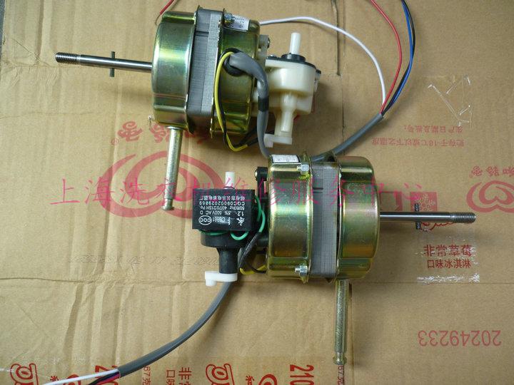 华生索尔美的华生等款电风扇电机16mm马达50W台扇落地电机配电容 价格:23.00