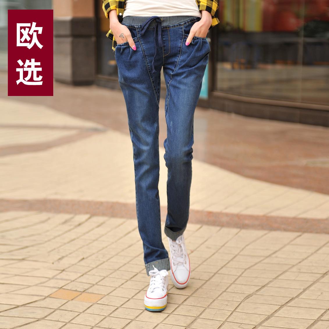 2013秋新款女哈伦牛仔裤女宽松韩版潮显瘦松紧腰卷边弹力小脚裤 价格:88.00