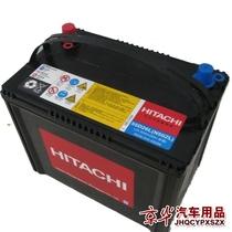 日立汽车电瓶奇瑞A5/E5/东方之子/瑞虎电池北京免费上门安装60AH 价格:550.00