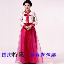 韩服 朝鲜服 传统大长今 女士民族演出舞蹈写真服装 特价 价格:45.00