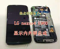 原厂LG nexus4 E960显示屏 液晶屏 显示内外玻璃屏幕 触摸屏 总成 价格:380.00
