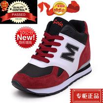 韩国新款隐形内增高休闲鞋女鞋夏内增高10cm运动鞋女鞋旅游高帮鞋 价格:128.00