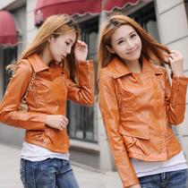 包邮2013新款秋装韩版外套修身显瘦上衣短款机车海宁PU小皮衣女士 价格:88.14