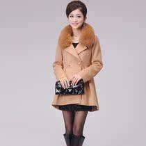 促销2013新款芙蓉妮专柜正品女装羊绒大衣毛呢外套呢大衣女中长款 价格:931.20
