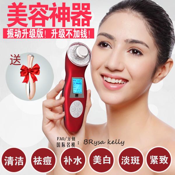方创美容仪器家用 导出导入仪洁面仪洗脸仪器 黑头毛孔清洁器正品 价格:299.00