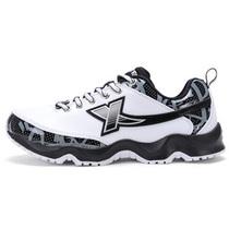 2013秋季正品特步男鞋子跑步鞋特步运动鞋皮面旅游鞋爆款特价包邮 价格:99.00