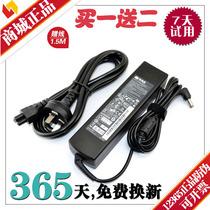格瑞能 联想B450 G460 G470笔记本电源电脑适配器 充电器20V4.5A 价格:60.00