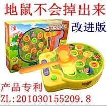满8款包邮 宝宝打地鼠玩具 益智敲击果虫玩具 电动打地鼠游戏机 价格:14.79