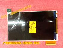 金立GN200原装带框 显示屏 FPC8892A-V1-F 8K6958原装触摸屏 价格:30.00