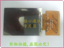 易丰E62V 显示屏 编号FPC1-H24C91-01Z 液晶屏 全新单片37线 价格:15.00