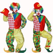 漫翔 cosplay小丑服装小丑装扮小丑套装小丑演出服成人小花小丑服 价格:48.00