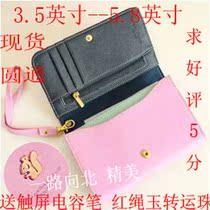 长虹008-VIIM M558 008-VI A4 S91 K219 A2皮套手机皮套保护皮套 价格:29.00