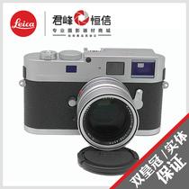 2皇冠 实体保障 Leica/徕卡 M9-P M9P 单反相机 莱卡 旁轴 全画幅 价格:54000.00