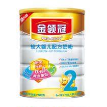 京津冀整箱包邮 伊利金领冠2段900g听婴儿配方奶粉6-12个月 积分 价格:132.00