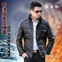 2013新 海宁皮衣男 水貂立领绵羊皮羽绒服男 真皮羽绒皮衣男外套 价格:1251.88