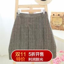 双11特 贝尔特/B2专柜库存尾货正品条纹毛呢半身裙18号 价格:9.95
