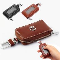 汽车钥匙包 马自达M6/M3/M2/M5/MX5睿翼钥匙包 钥匙套 价格:68.00