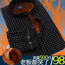正品雅戈尔长袖立领保暖衬衫 加绒加厚圆领 商务经典立领男士衬衣 价格:128.00