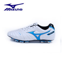 68折MIZUNO 美津浓 supersonic 2 wide MD 牛皮 足球鞋12KP-11727 价格:406.00
