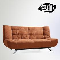 多功能折叠沙发 沙发床 钢架折叠布艺包邮现代时尚1.2米简易宜家 价格:860.00