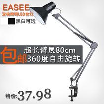 【宜视】长臂夹子LED折叠美式时尚台灯护眼学习工作摄影灯拍摄用 价格:37.98