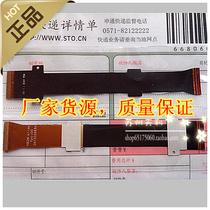 100%原装 现代H808滑盖排线 现代H908滑盖排线 波导E68滑盖排线 价格:25.00