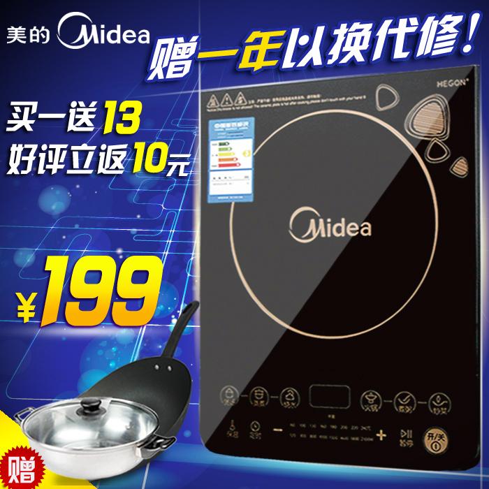 Midea/美的 WK2102 电磁炉正品特价节能电磁灶送汤炒锅共13件套 价格:199.00