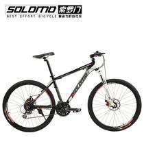 索罗门 SOLOMO 27速 进口喜马诺双碟刹 自行车山地车  D501 价格:3500.00