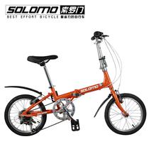 正品特惠 索罗门都市smart-6 铝合金轻巧便携变速折叠自行车 14寸 价格:999.00