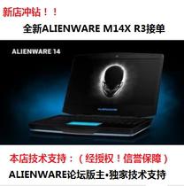 【10.1活动】美行外星人alienware 14 R3 Dell/戴尔 ALW14D-118 价格:9199.00